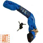 Power 1 kettingslot ART 4 120cm los hangslot